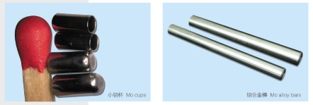 Molybdenum Alloy,Plate,Sheet,Boat,Foil,Bar,Wire,Cup,Tube
