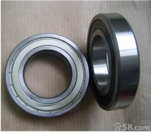 Bearing,commutator,ball bearing,magnet - ND-01