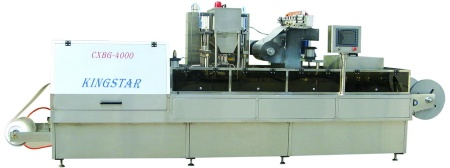 plastic cup molding, filling and sealing machine (custom-made)