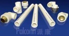 Polybutene  (PB) Pipe and fittings