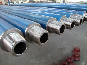 drill collar, heavy weight drill pipe, stabilizer, non-magnetic drill collar, kelly
