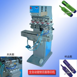 pad printing machine for Golf ball