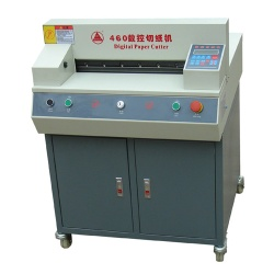 Digital Paper Cutter(guillotine,digital display paper cutter) - QZ460