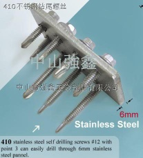 stainless steel self drilling screw - screw