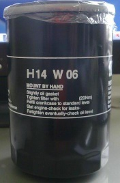oil filter - H14W062