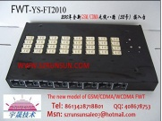 8 CHANNELS GSM FWT/GATEWAY WITH 32 SIM CARDS - FWT-YS-FT