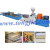 Wood Plastic Panel Transfer Printing Production Line