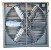 poultry exhaust fan ventilation fan air blower draught fan