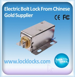 ) Electric Bolt Lock for Small Cabinet