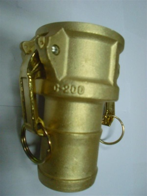 hose coupling brass - 1
