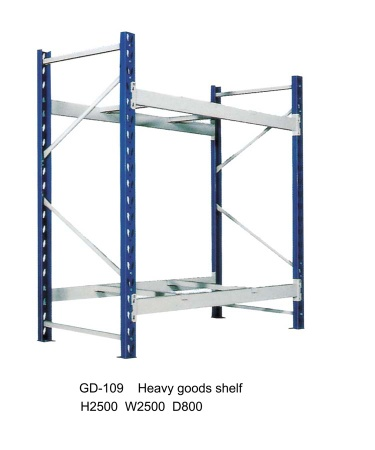 heavy goods shelf