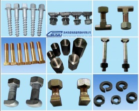 Track bolt/ T bolt / Rail bolt/ Clamp bolt/ Inserted bolt/ Clip bolt/ Fish bolt/ Square bolt/ Rod bolt /Rail joint bolt