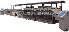 Flex Circuits Etching Line(Flexible Pringted Circuits Etching Line)