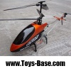 4CH Super 75CM metal RC helicopter / large RC helicopter with stable gyro