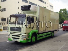 Refrigerated Truck - Refrigerated Truck