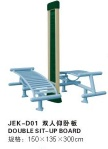 Double Sit-up Board - JEK-D01