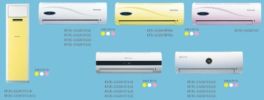 VJ series of chunlan air-conditioner
