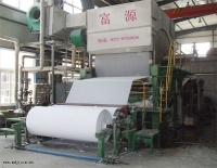 tissue paper machine - 001