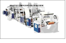 extrusion lamination machine - ym-tl