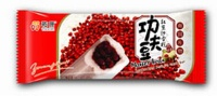Master Bean Icecream Bar - YC-I-001