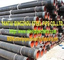 seamless steel pipe DIN2448/1629