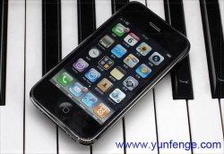 Wholesale Apple iphone 3G S 32GB and 16GB, Iphone 3G 16GB and 8GB, Nokia N97, N86, Min Nokia N97, HTC P3470, HTC HD2 - Mobile Phone iphone