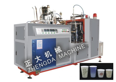 Autrasonic Paper Cup Machine