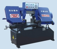 metal band saw machine and blade