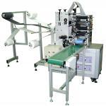 C-Type Mask Making Machine - EGN-2014H