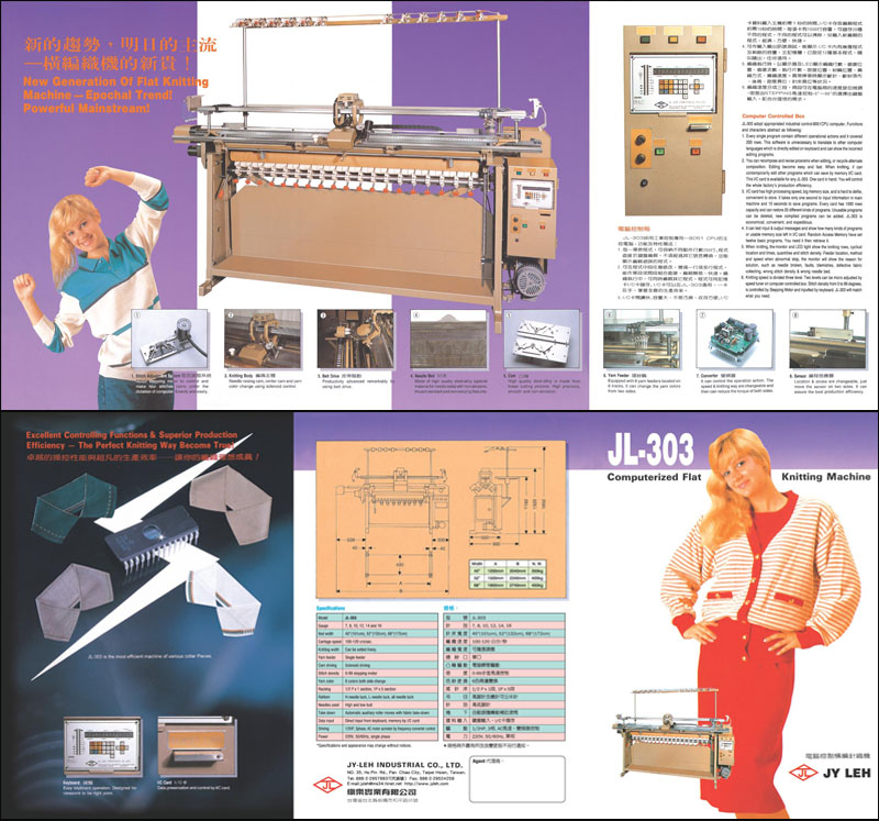 01 jl303 l Sweater Knitting Machine