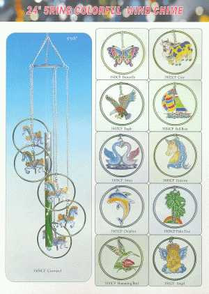 24 5Ring Colorful Wind Chime - P26