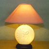 Desk Lamp - FT-7503A