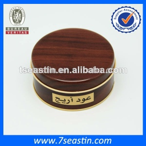 high quality gift watch tin box packing perfum tin container - R90-45