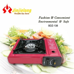 protable gas stove - BDZ-138