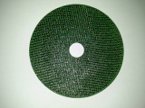 tongda Cut-off discs - tongdaCut-off discs