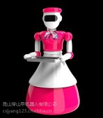 dishes delivery robot waiter