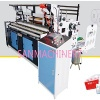 High speed automatic perforating rewinding machine - SANFJ-C