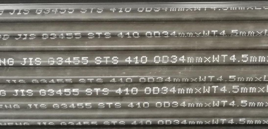 NF A49-210-Gr.TU42B STEEL TUBES SEAMLESS COLD DRAWN TUBES FOR FLUID PIPING - ID201808