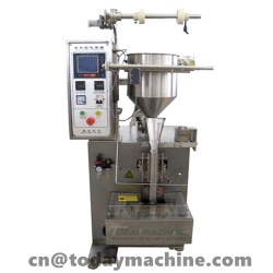 Auto Pouch Liquid Packaging Machine for bagged milk - 3