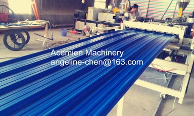 Plastic PVC multi layer color steel corrugate wave roof tile making machine production line