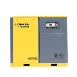 37KW/50HP Direct driven screw air compressor - AHD-50A