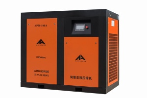 Servo Permanent Magnet Screw Air Compressor - APM-100A
