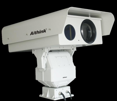 Aithink double spectrum night vision camera