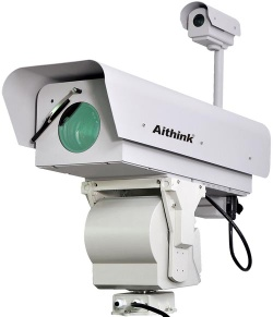 Aithink 1500m night vision camera - AK-NH9500NS