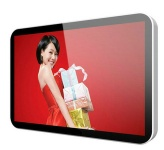 18.5 inch wall mounted full HD lcd advertising display ,stand alone with lcd display