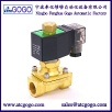10mm brass solenoid valve campact pilot type 12v normally closed low pressure for gas - 7