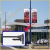 Metal Street Pole Advertising Banner Rod