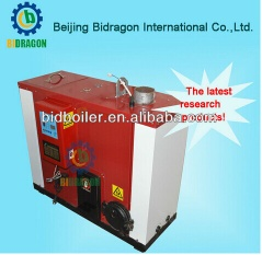 Biomass Wood Hot Water Boiler - Biomass Wood Hot Wat