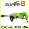 Electric Impact Wrench 1 Inch; Electric Wrench for Truck - PT0203002