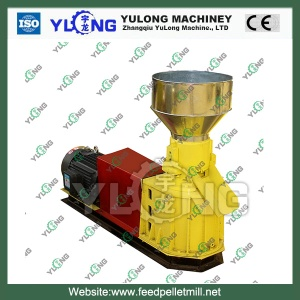 feed pellet mill_feed pellet making line - 1